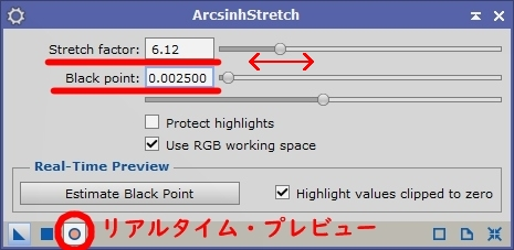 10_11_arcsinhs_exp01