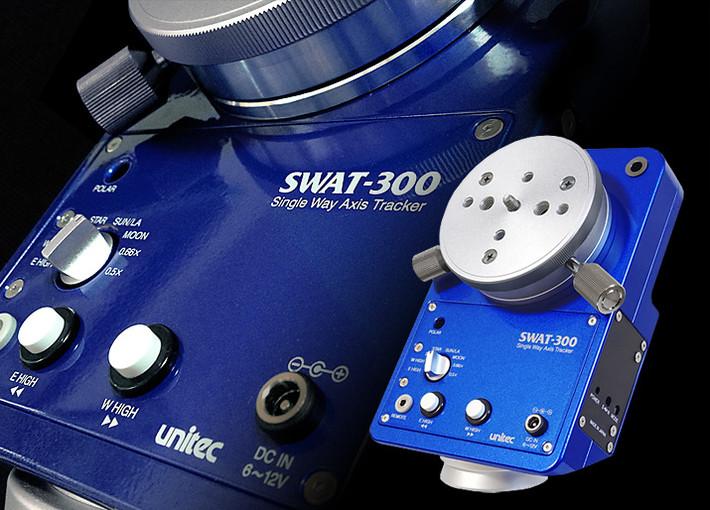 Swat300_main_2