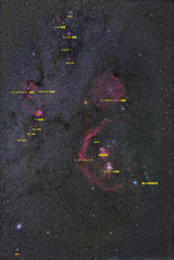 Orion_2