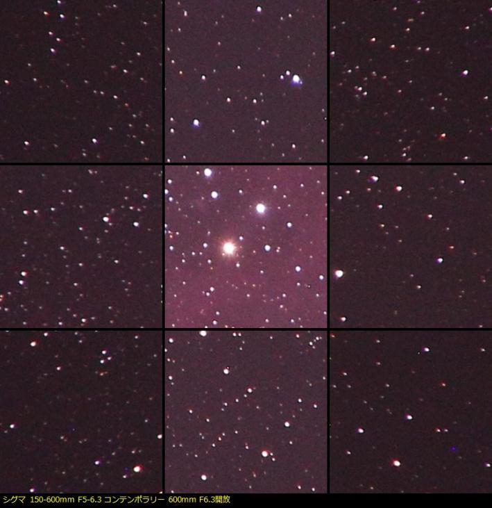 Sigma150600c_qc