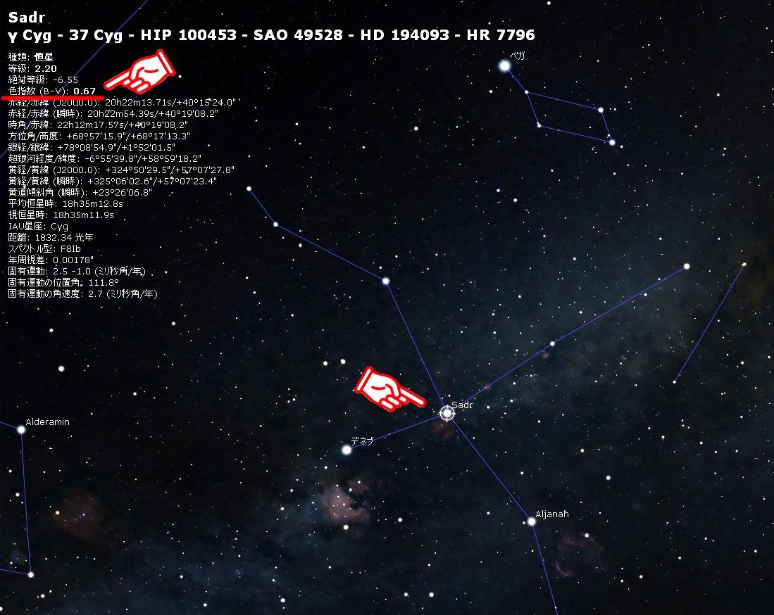 09_05_01_stellarium